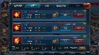 戦艦帝国 |戦艦帝国-228艘の実在戦艦を集めろ