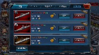 戦艦帝国アカウント|戦艦帝国-228艘の実在戦艦を集めろ
