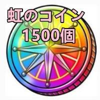 サウスト 虹のコイン 1500個 初期アカウント Android   ワンピースサウザンドストーム(サウスト)