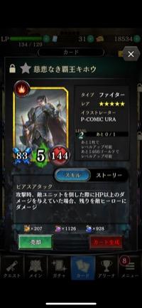 値下げレジェンド☆5×11|カード&ダークネス