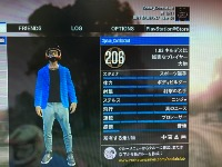 PS4 転送済み 【足早付き】《値段交渉》白黒コスチューム!|グランドセフトオートオンライン(GTA)