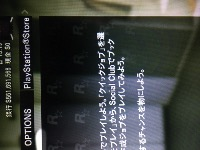 [ps4]GTA5 神アカ !!「足早最速」|グランドセフトオートオンライン(GTA)