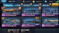 【クリス】Sランク武器多数!☆7 ゲニオルニス、SCAR-PR その他☆6多数 ダイヤ5800個💎|ハイドアンドファイア(ハイファイ)