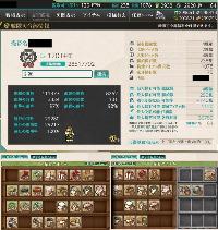 【即購入可】資材多め 甲9 引退アカウント|艦隊これくしょん(艦これ)