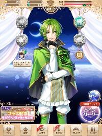 夢王国と眠れる100人の王子様 (iOS)|夢100