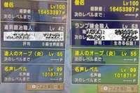 ドラクエ10 廃垢くりぷぽ♂フルカン特訓済称号有|ドラクエ10(DQX)