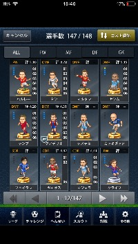 ポケサカ  アカウント iOS|ポケットサッカークラブ