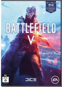 BattleField 5 バトルフィールド5 BF5 PC版 バトルフィールドV(Battlefield V)