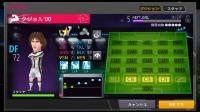 星7 クジョル  GOAL DX 本格サッカーシミュレーション