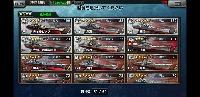 蒼焔の艦隊 鳥海 三隅 ティルピッツ 秋月|蒼焔の艦隊