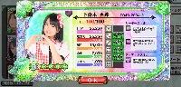 ダイヤ62000以上 ★5カード19枚 強アカ AKB48ダイスキャラバン