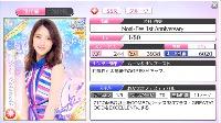 若月佑美SSR|乃木フェス(乃木坂46 リズムフェスティバル)
