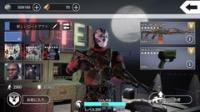 アフターパルス 強敵データ アフターパルス- Elite Army FPS 戦争