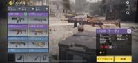 CoDmobile 課金アカ レア武器有り꙳★*゚|Call of Duty HEROES(CoD)