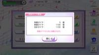 乃木フェス |乃木フェス(乃木坂46 リズムフェスティバル)