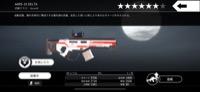 レア武器垢販売 ゲームID未設定版 アフターパルス- Elite Army FPS 戦争