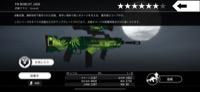 レア武器垢販売 ゲームID設定版 アフターパルス- Elite Army FPS 戦争