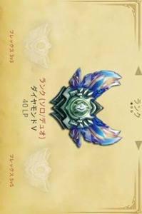 NA鯖〜日本鯖ダイアモンド垢 ※5/16更新|リーグオブレジェンド(LoL)