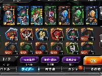 ☆6ゲイツ|仮面ライダーバトルラッシュ