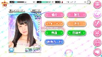 AKB48ビートカーニバル|AKB48ビートカーニバル