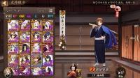 【ios】SSRコンプ引退垢 ランク6多数【鬼切・白蔵主・リクオ】 陰陽師