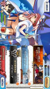 フェイトグランドオーダー|FGO(Fate/Grand Order)