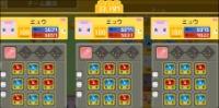 【ポケクエ】最強アカウント 戦力33000↑ ミュウ&色違いミュウツー|ポケモンクエスト(ポケクエ)