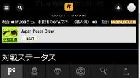 神垢 ソーショルクラブ版‼ マネー4億強 ランク800!! PC版|グランドセフトオートオンライン(GTA)