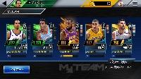5千円課金|NBA 2K Mobile Basketball