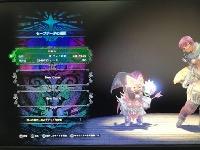 MHW PS4 DL版 HR168 即プレイ可能|モンハンワールド(MHW)