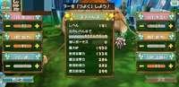 引退格安アカ( '-^ )-☆火力1300以上 ぷちっとくろにくる