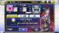 【最強武器+騎士】円卓型モードレッド 武器&キャラ垢 UR計7種|交響性ミリオンアーサー