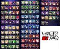 【引退アカウント】ルビー5000以上!!ランク100越え★7装備多数|魔界ウォーズ