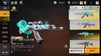 精鋭8 進撃マント jp鯖 完全非共有 ios |荒野行動