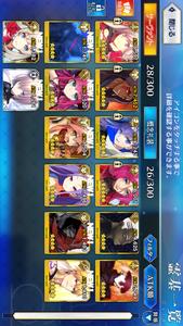 FGO 引退垢 メルトリリス 武蔵 ドレイク ランサーオルタ|FGO(Fate/Grand Order)