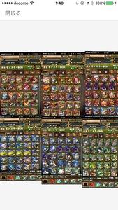 パズドラ ランク900|パズドラ(パズル&ドラゴンズ)