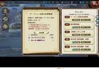 暁の軌跡 引退アカウント 英雄伝説 暁の軌跡