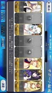 サブ|FGO(Fate/Grand Order)
