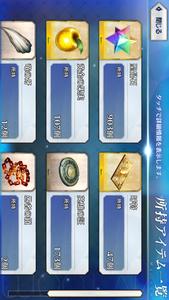 初期垢 2つ|FGO(Fate/Grand Order)