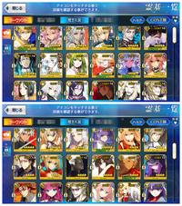 FGO Fate Grand Order ☆5×22/40体|FGO(Fate/Grand Order)