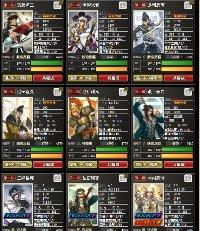 戦国ixa ハンゲーム1鯖 アカウント|戦国IXA