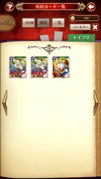 ランク50 限定カードあります。|リバースユニオン(リバユニ)