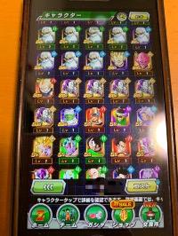 【手作業】リセマラ LR 速 魔人ベジータ 龍石581個以上 iOS用 フェス限定2種 ランク1|ドッカンバトル