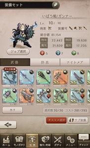 SS人魚姫アリススノウ、石3000個以上アカウント|シノアリス(SINoALICE)