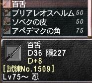 D9407e8a 2c7b 4096 9d01 dfce1fcc6d81