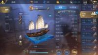 LV60 Sランク広船|大航海ユートピア