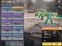 DLQ33ホリデー迷彩 引退垢|Call of Duty HEROES(CoD)