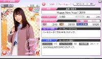 SSR 北野日奈子 Happy new year 2019 リセマラ 乃木フェス |乃木フェス(乃木坂46 リズムフェスティバル)