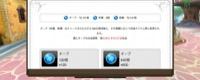 【年末セール】石70000↑|ファンタジーアースジェネシス(FEZ)