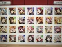 バンドリ ☆4  6キャラ|バンドリ!ガールズバンドパーティ!(ガルパ)